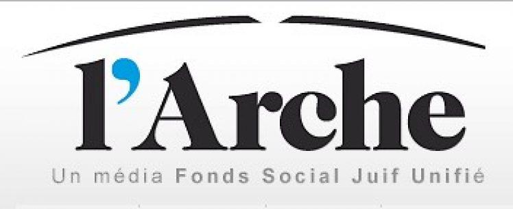 L'Arche FSJU logo