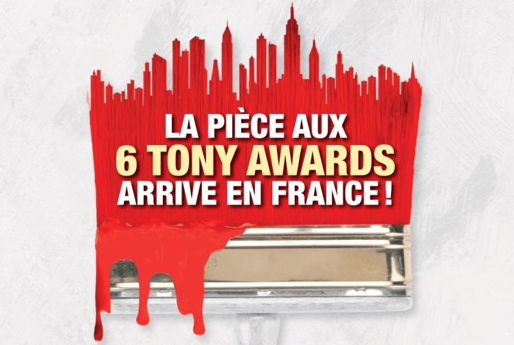 Pinceau awards