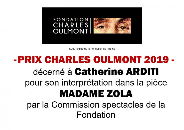 Prix Charles Oulmont